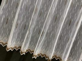 Készre vartt függöny viragos féher barna palcika  300cm szeles 180cm magas